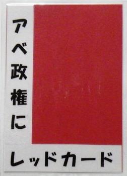DSCF3187.jpg