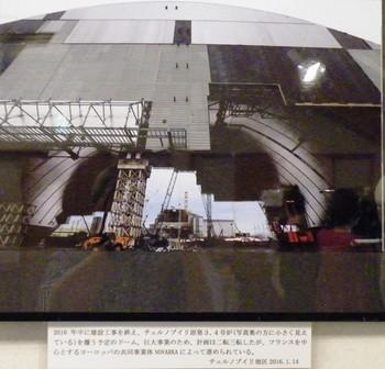 DSCF3289tr.jpg