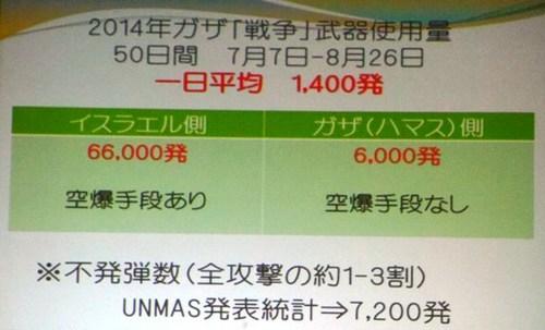 IMGP0444.jpg