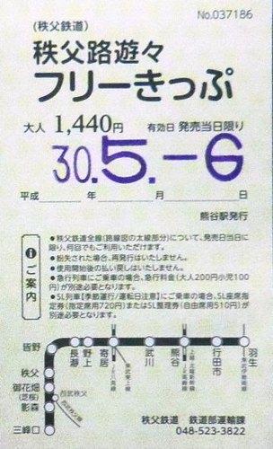 IMGP2547.jpg