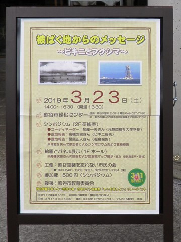 P3230275.jpg